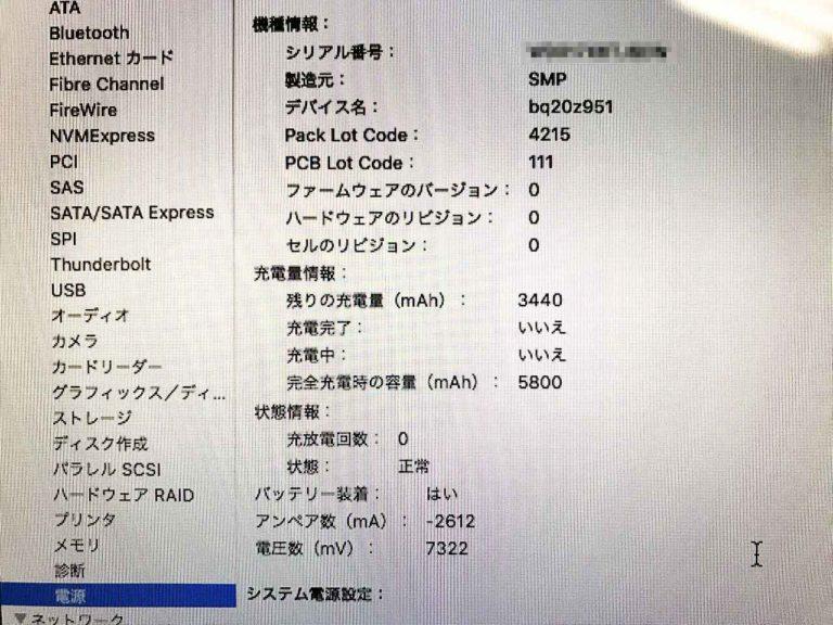 Macbook Air Late2008