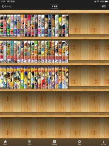 Sidebooksアプリ