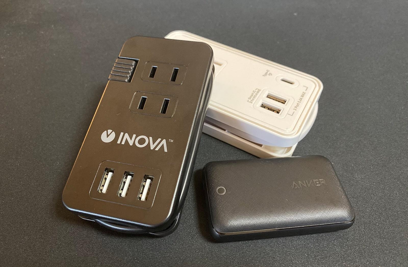 充電アイテム