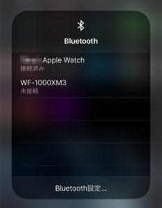 iOS13 Bluetooth
