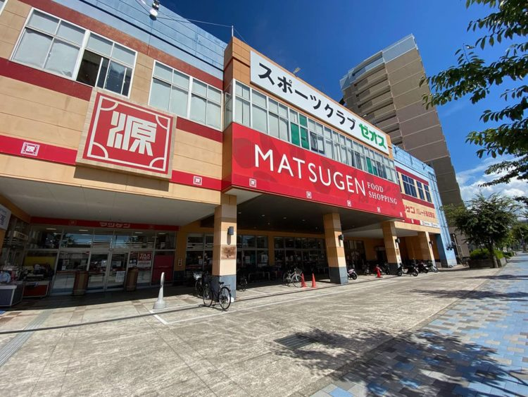 泉佐野センターホテル スーパー
