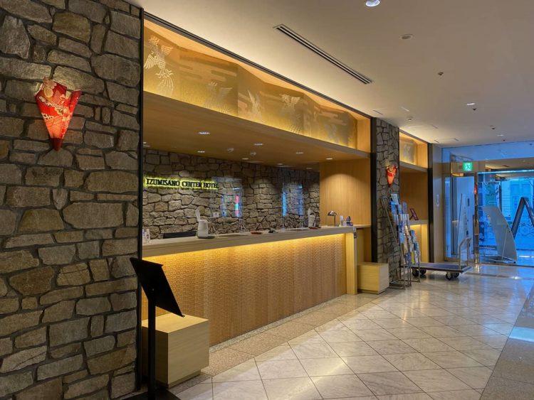 泉佐野センターホテル フロント