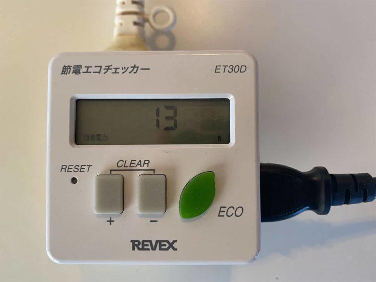 ゲーミングノートPC消費電力