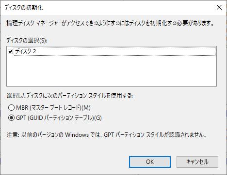 M.2 SSD 換装