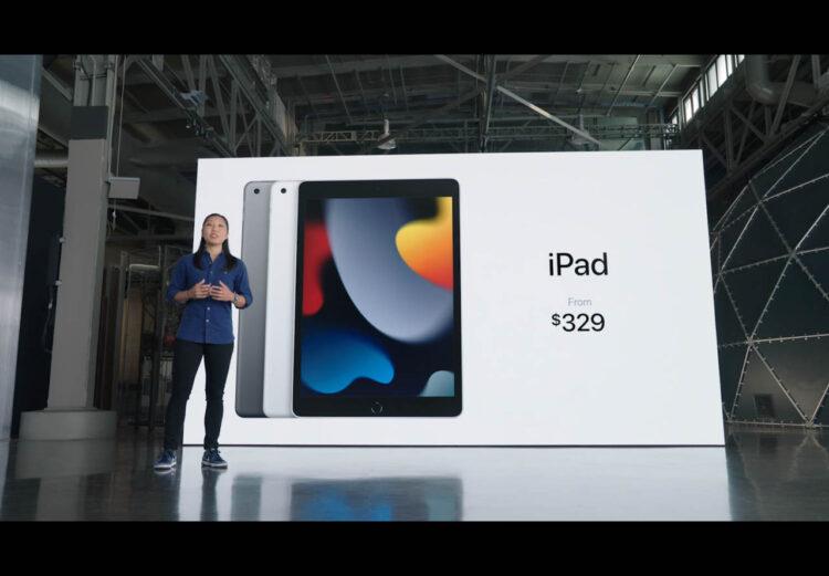 iPad第9世代