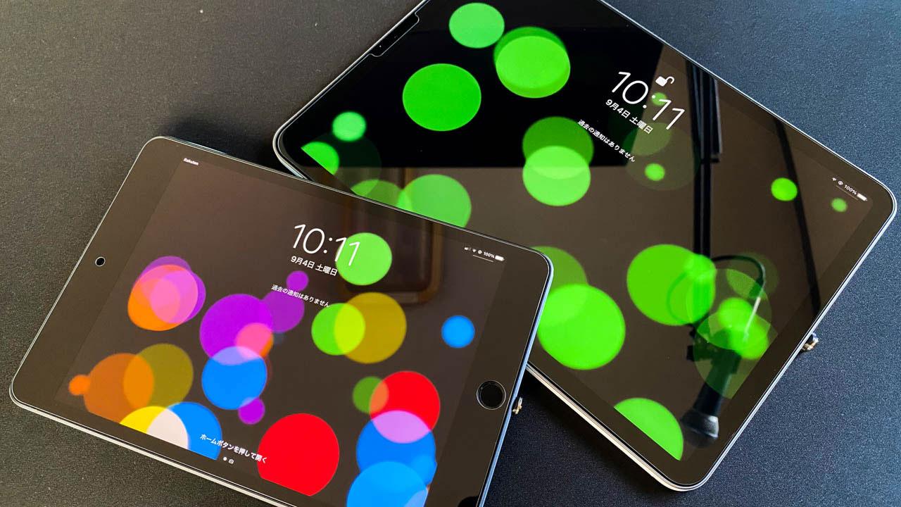 iPad Air4とiPad mini5