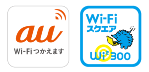 au Wi-Fi
